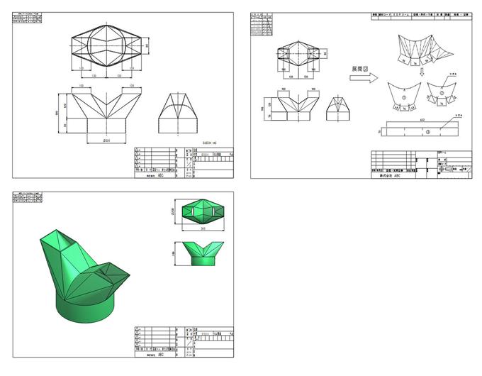 工業設備 お受け図面・展開図・3次元化